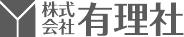 News&Blog|有理社からのお知らせ、blog