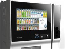 東京で発見 次世代自販機