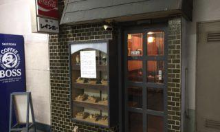 喫茶レインボー 60年の歴史に幕